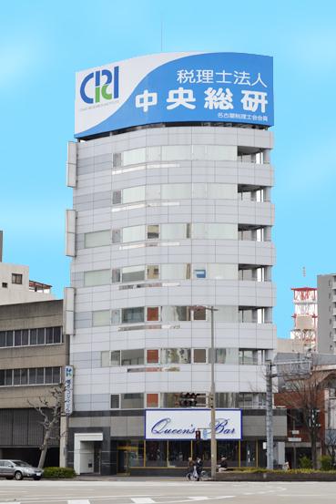 「新栄町」駅から徒歩6分 7.92坪のビルです