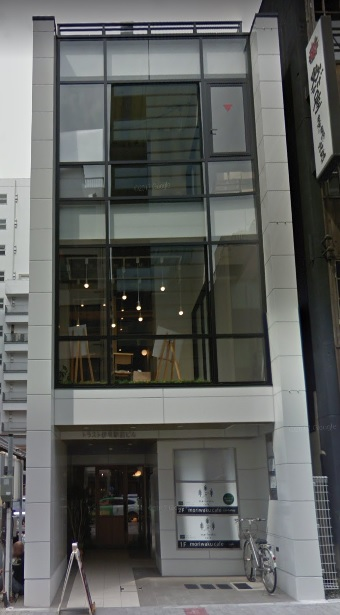 「伏見」駅から徒歩1分 24.69坪のビルです