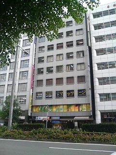 「名古屋」駅から徒歩5分 25.25坪のビルです