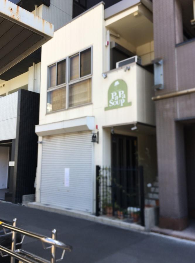 「丸の内」駅から徒歩2分 26.29坪のビルです