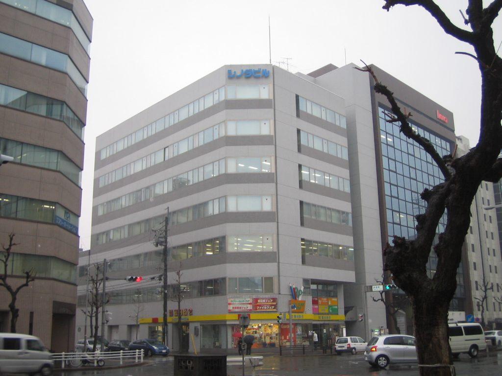 「新栄町」駅から徒歩5分 153.80坪のビルです