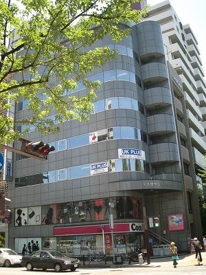 「久屋大通」駅から徒歩4分 30.23坪のビルです