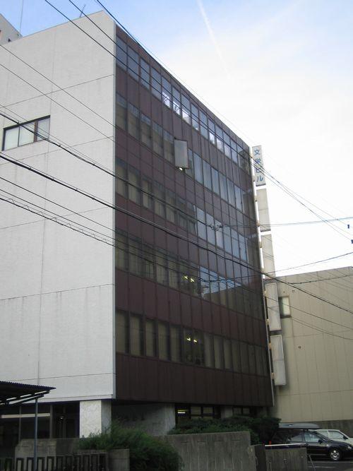 「名古屋」駅から徒歩10分 13.78坪のビルです