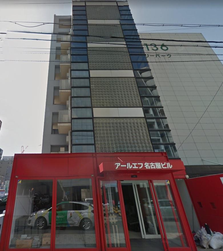 「名古屋」駅から徒歩10分 18.79坪のビルです