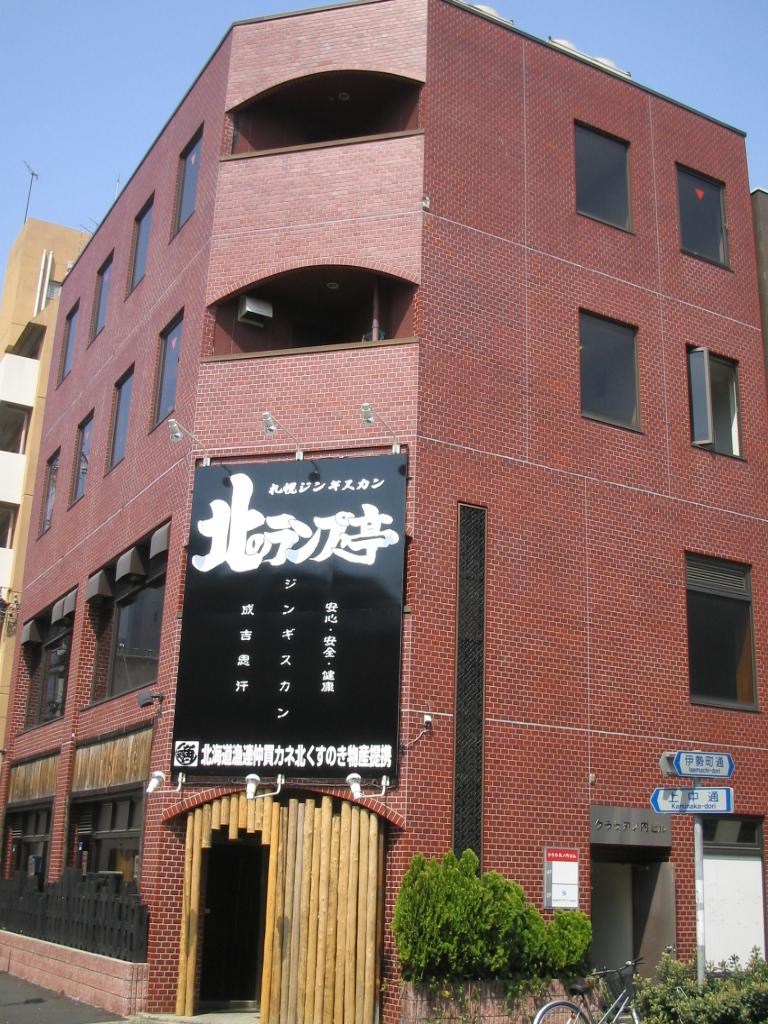 「久屋大通」駅から徒歩3分 35.18坪のビルです