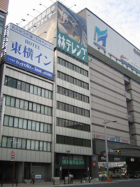 「名古屋」駅から徒歩8分 17.69坪のビルです