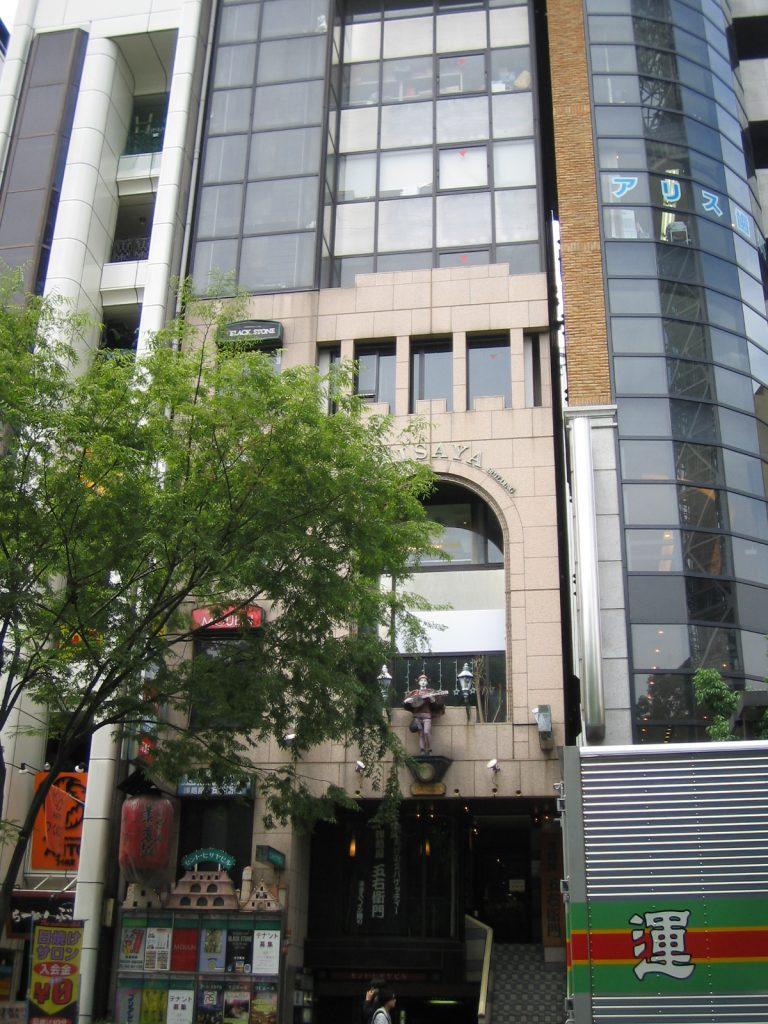 「栄」駅から徒歩2分 38.22坪のビルです