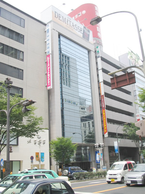 「栄」駅から徒歩2分 30.11坪のビルです