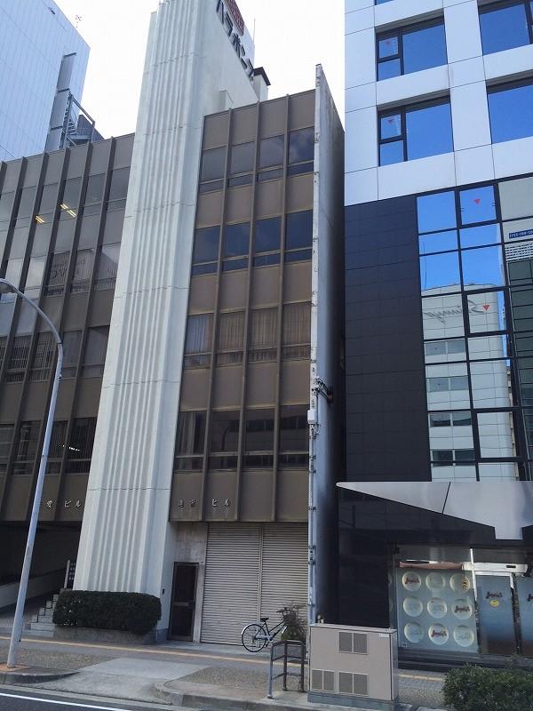 「久屋大通」駅から徒歩2分 24.60坪のビルです