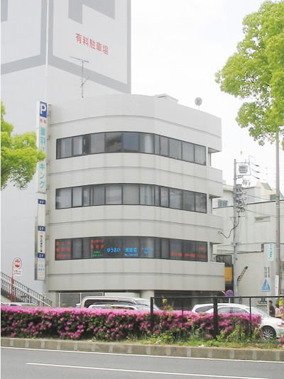 「大須観音」駅から徒歩1分 29.77坪のビルです