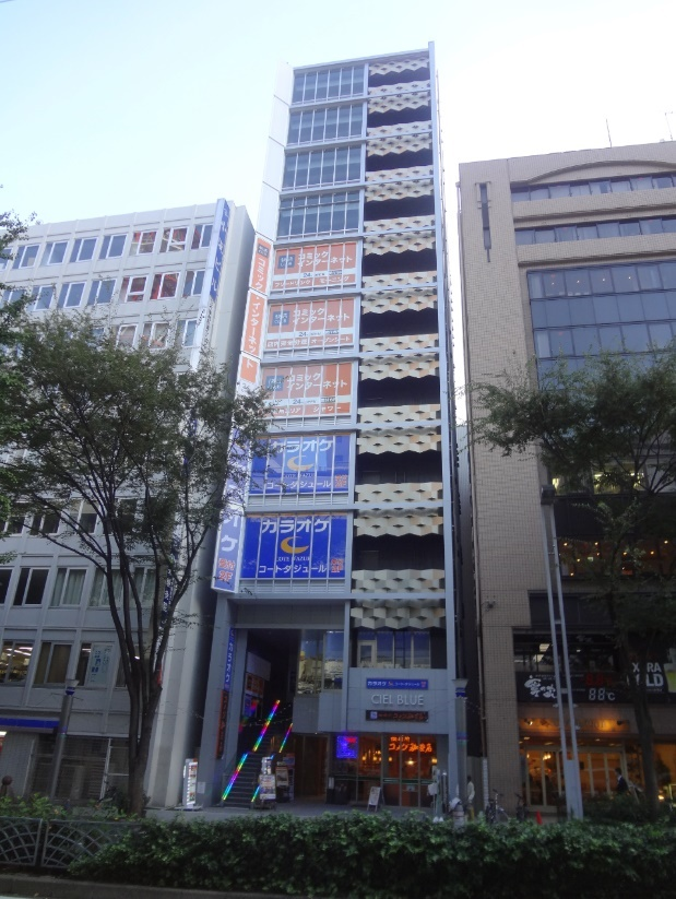 「栄」駅から徒歩2分 39.92坪のビルです